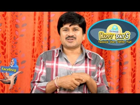 Happy Days | Face Bug | Jabardasth Raghava Face Book Experience