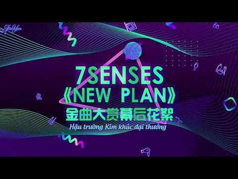 [VIETSUB] (SNH48 7SENSES) 《Lucky Seven Baby》 SS4 EP07