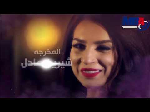 Episode 02 - DLAA BANAT SERIES / مسلسل دلع بنات - الحلقه الثانية (видео)