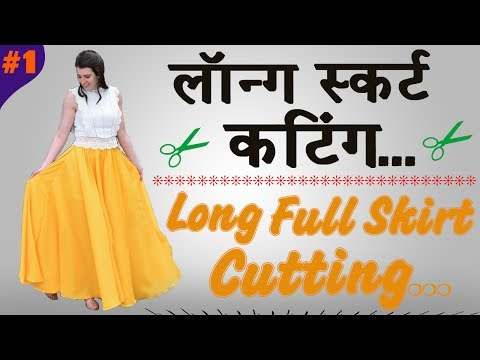 Video Long Full Circle Skirt Cutting in Hindi Part - 1 download in MP3, 3GP, MP4, WEBM, AVI, FLV January 2017
