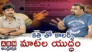 Video Kathi Vs Ramky | Debate Over PK Fans Attack Kathi Mahesh, Kathi Vulgar Messages To Girls | Part 3 MP3, 3GP, MP4, WEBM, AVI, FLV Januari 2018