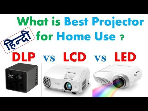 DLP Vs LCD Vs LED | Projecter Types And How It Works Explain In Hindi