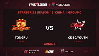 TongFu vs CDEC.Y, game 2