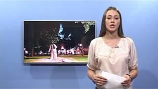05 08 2015 - Vijesti - CroInfo