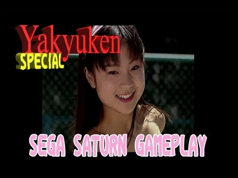 Sega Saturn Hd Gameplay - The Yakuyken Special