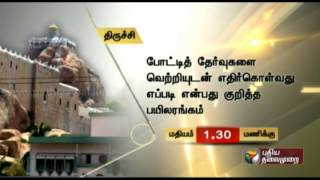 The day's important events / programs (15-09-2014)