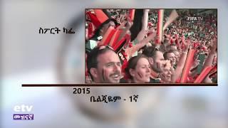 SPORT CAFE/ ETHIOPIAN FOOTBALL DEVELOPMENT MODEL