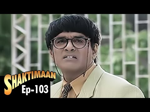 Shaktimaan - Episode 103