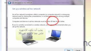 How To Make Your Wi-Fi Access Point