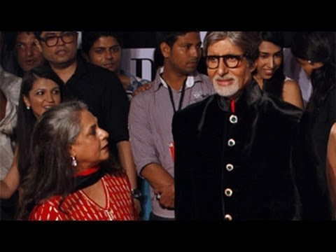 Star-studded 70th Birthday Bash Of Amitabh Bachchan