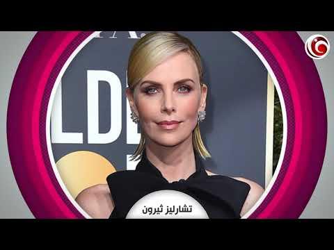 #شرطة_الموضة: هذه أفضل وأسوأ الإطلالات في حفل توزيع جوائز Golden Globes