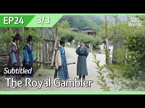 [CC/FULL] The Royal Gambler EP24 (3/3, FIN) | 대박