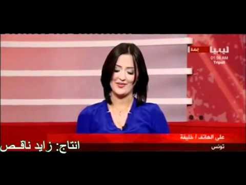 LIBYA : مذيعة ليبيا الحرة اهبل من هالة المصراتي LOLLLLLL