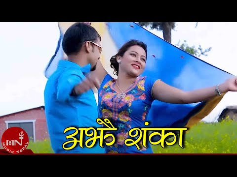 Ajhai Sanka Song HD By Purnakala BC
