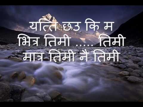 timi yaad aauda ni ... nhyun bajracharya