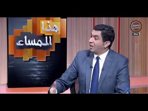 الأردن هذا المساء | الأحد 09-09-2018 | محاضرة رئيس الوزراء في الجامعة الأردنية