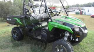 6. 2016 Arctic Cat HDX 500 XT Green
