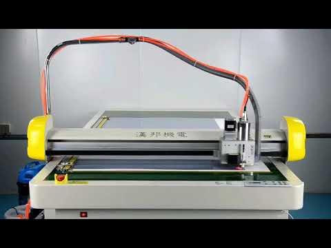 Máy cắt rập cải tiến Han-bond HB-1510C