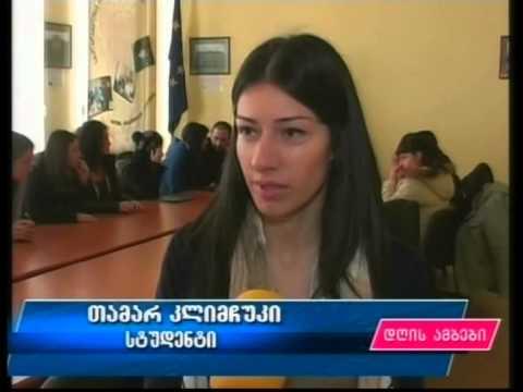 """Seminar """"Social Progress"""""""