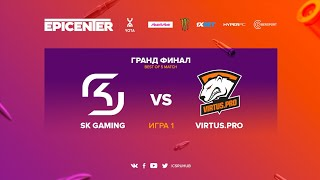 SK vs Virtus.pro - EPICENTER 2017 Grand Final - map1 - de_mirage [ceh9, yXo]
