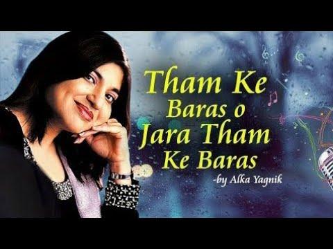 Video O Jara Tham Ke Baras Mere Mehboob Aane Wala Hai download in MP3, 3GP, MP4, WEBM, AVI, FLV January 2017