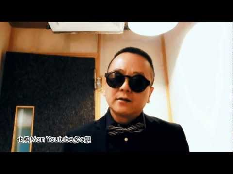 Lou - LouStyle:http://youtu.be/0odGGPxIJP4 LouStyle Gangnam Style LouSylvia Ody Leung Tom...