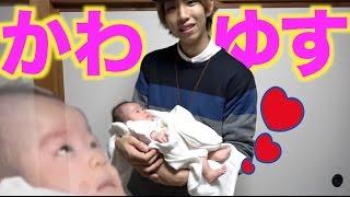 Video はじめしゃちょーと赤ちゃん。 MP3, 3GP, MP4, WEBM, AVI, FLV Juli 2018