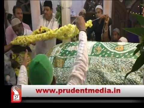 Annual Sandal of Hazrat Hamza Shah celebrated at Betim