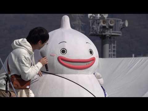 【ゆるキャラグランプリ】長崎県島原市「しまばらん」ステージで …