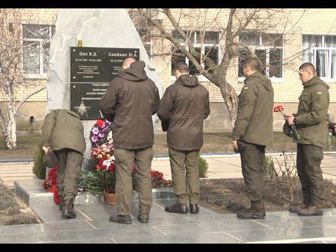 Жители Энергодара почтили память погибших афганцев