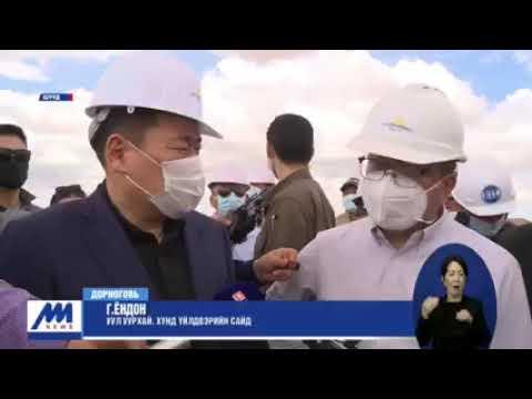 Ерөнхий сайд Л.Оюун-Эрдэнэ Газрын тос боловсруулах үйлдвэрийн бүтээн байгуулалттай танилцлаа