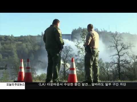 범람 우려 오로빌 댐 고비는 넘겼다 2.14.17 KBS America News