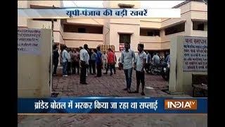 5 Khabarein UP Punjab Ki | 16 June, 2017