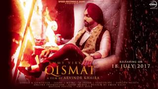 Releasing on 18th July Motion Poster - QismatSinger - Ammy VirkFeat, Sargun MehtaMusic - B Praak Lyrics - JaaniVideo By - Arvinder Khaira Label - Speed RecordsLike  Share  Spread  Love   Enjoy & stay connected with us!► Subscribe to Speed Records : http://bit.ly/SpeedRecords► Like us on Facebook: https://www.facebook.com/SpeedRecords► Follow us on Twitter: https://twitter.com/Speed_Records► Follow us on Instagram: https://instagram.com/Speed_Records► Follow on Snapchat : https://www.snapchat.com/add/speedrecords Digitally Powered by One Digital Entertainment [https://www.facebook.com/onedigitalentertainment/][Website - http://www.onedigitalentertainment.com] Publishing Partner By - Gabruu.comWebsite: http://www.gabruu.com/Facebook : https://www.facebook.com/GabruuOfficial/?fref=ts  Virasat Facebook Link - https://m.facebook.com/Virasat-152196...Oops TV Facebook Link - https://m.facebook.com/oopstvfun/