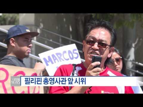 한인사회 소식 9.6.16 KBS America News