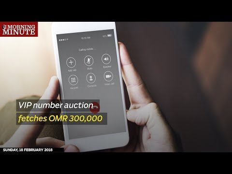 VIP number auction fetches OMR300,000