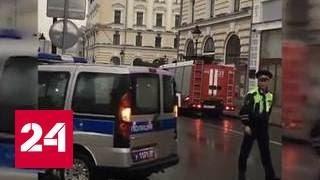 К захваченному банку в Москве прибыл спецназ
