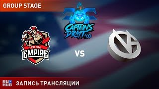 Empire vs Vici Gaming, Capitans Draft 4.0 [Maelstorm, 4ce]