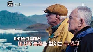 Nonton  B Tv                        Rams  2015  Film Subtitle Indonesia Streaming Movie Download