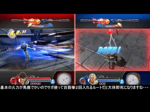 [J-stars Victory Vs] HNK Basic combos by Hama (видео)