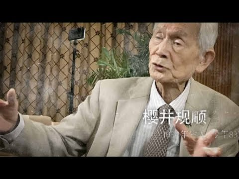 Memories of a Militarist Youth: Joined the Chinese independent army to fight for peace