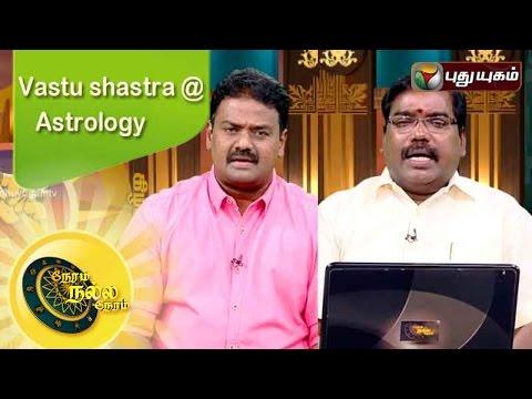 Neram-Nalla-Neram-19-04-2016-Puthuyugam-TV