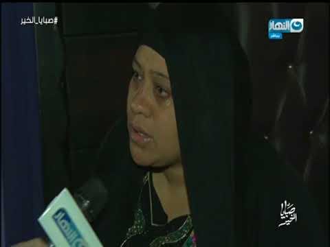 العرب اليوم - شاهد: زوج يحول عائلته كلها لجثث هامدة لسبب غريب