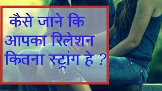 love tips in hindi for girlfriend love tips in hindi for boyfriend 100 love tips love tips in hindi for husband love marriage tips hindiwhat is love in hindi definitionLIKE  COMMENT  SHARE  SUBSCRIBE*DON'T FORGET TO WATCH THESE======================================================question answer videoshttps://www.youtube.com/playlist?list=PLzvC1Ak8dpEtFxFT-NgJS2fESzcTwss1vbreak deal videoshttps://www.youtube.com/playlist?list=PLzvC1Ak8dpEs24flGMsCwicg3rX1Hir07marriage life tips videohttps://www.youtube.com/playlist?list=PLzvC1Ak8dpEuJ_1d3EXWy1LdAm5d6qutflove tips or romance tips videoshttps://www.youtube.com/playlist?list=PLzvC1Ak8dpEs3sEocpe9Igddw1JpToZDd======================================================*CONTACT or Follow us.CLICK FOR SUBSCRIBE https://www.youtube.com/channel/UCRV7MK8dnCYeCG0Bb4IXRNw?sub_confirmation=1twitter- twitter.com/jogalrajafacebook page https://www.facebook.com/coulorsoflife/google+ https://plus.google.com/+BETTERINDIANhindivideoblog-http://jogalraja.blogspot.inSUBSCRIBE CHANNEL FOR NEXT VIDEOS.