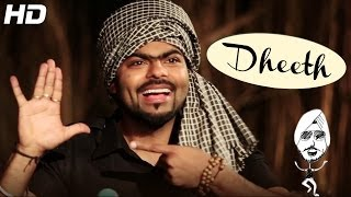 Dheeth - Sarthi K - Official Full Video | DJ Flow | Punjabi Song 2014 Latest