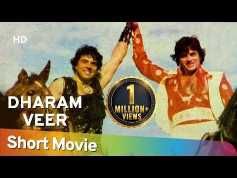Dharam Veer (1977) (HD) Hindi Full Movie in 15 mins |Dharmendra |Jeetendra |Zeenat Aman |Nitu Singh