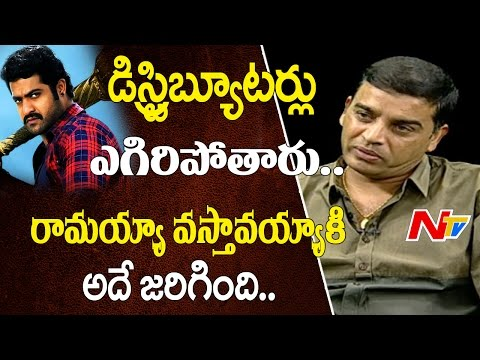 That's the Reason for Ramayya Vastavayya's Damage: Dil Raju    Point Blank    NTV (видео)