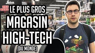 Video Le Plus Gros Magasin High-Tech du Monde ! MP3, 3GP, MP4, WEBM, AVI, FLV Oktober 2017