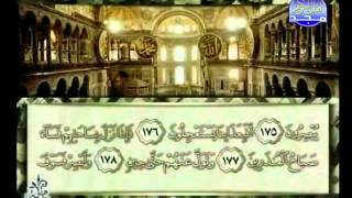 HD المصحف المرتل 23 للشيخ محمد أيوب حفظه الله
