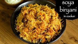 soya biryani recipe | soya chunks biryani recipe | meal maker biryani
